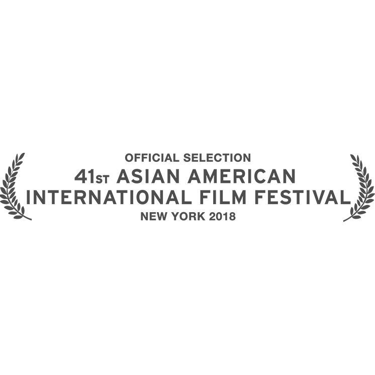Asian American International Film Festival laurel