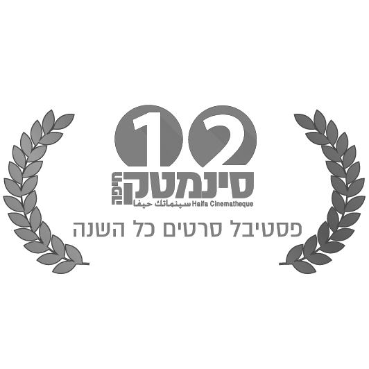 Haifa Cinema House logo